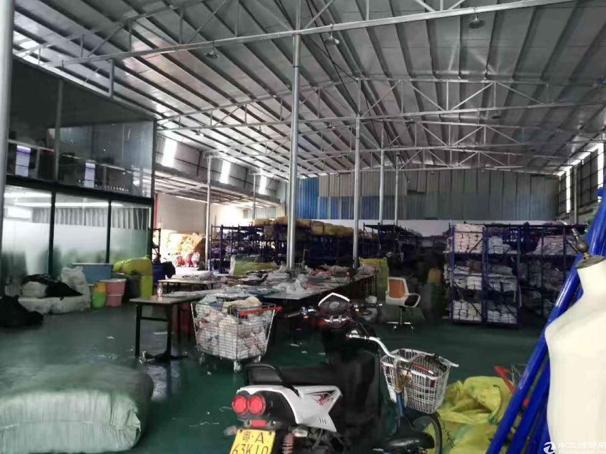 广州天河大观路独院850平仓库出租