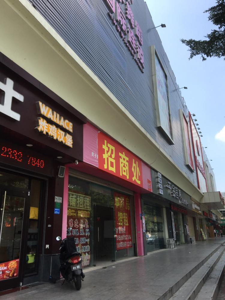 东莞东城最低价格出来了¥9就能成交。