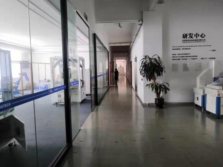 惠阳三和独院厂房2楼2350平,有红本,现成水电带装修-图2