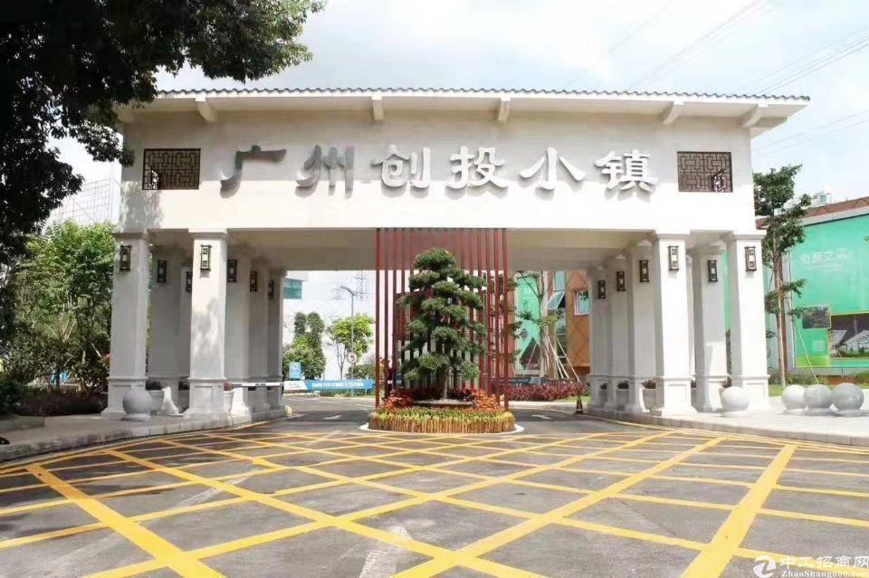 广州创意产业园平900平招租
