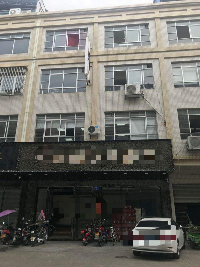 狮岭皮具城岭南工业区950平证件齐全厂房出售