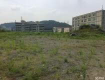 深圳坪山160亩工业用地出售