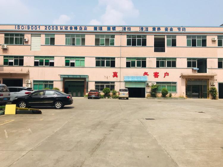塘厦镇厂房二楼分租整层2385平方