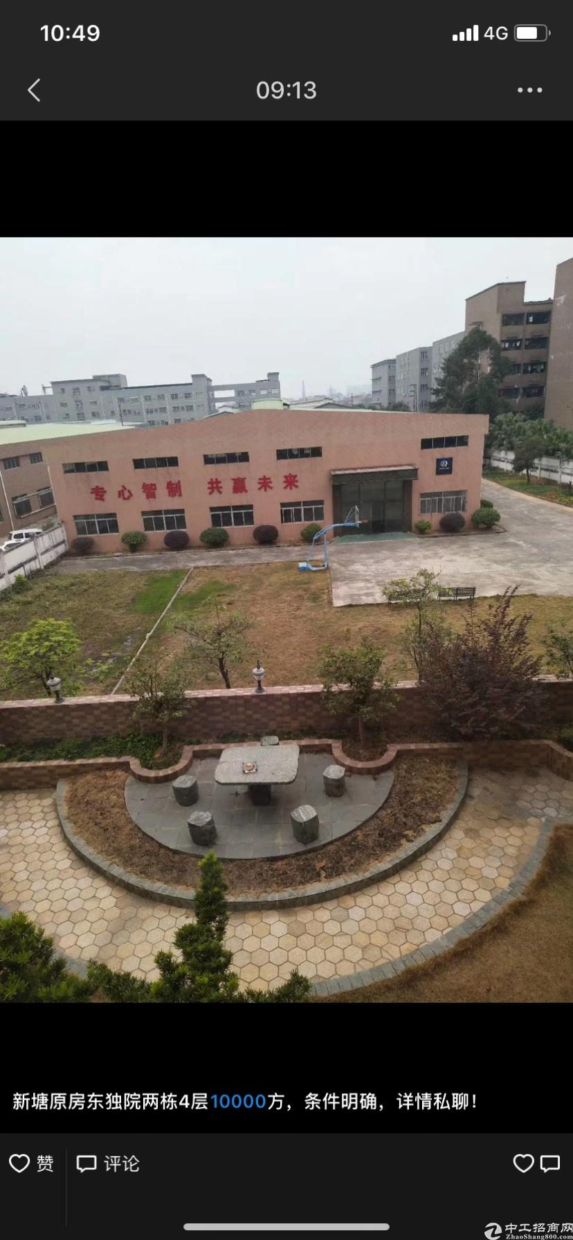 浙江嘉兴南湖国有规划工业土地900亩出售