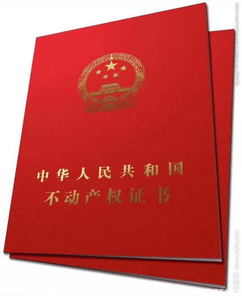 深圳市稀有红本可做学校厂房4万平