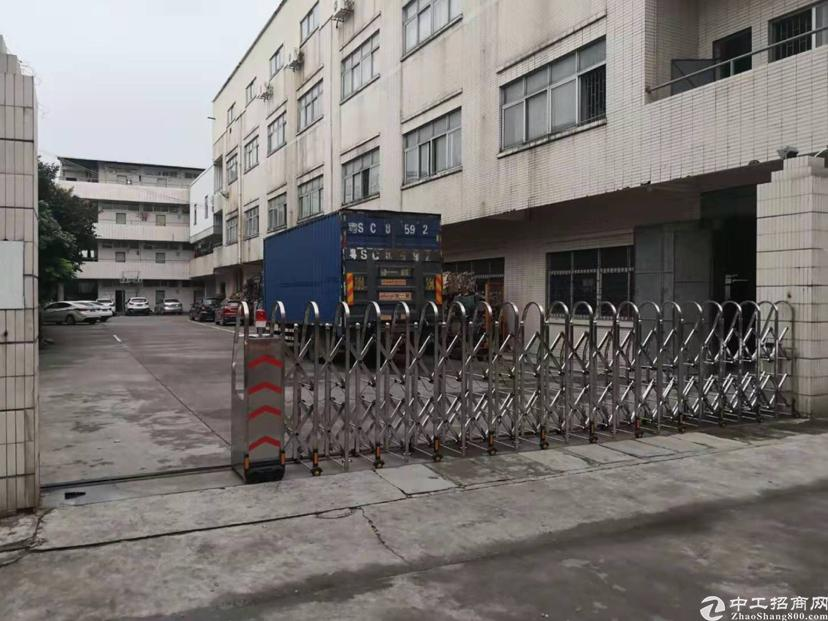 厂房面积1100平方,电200,宿舍按需。