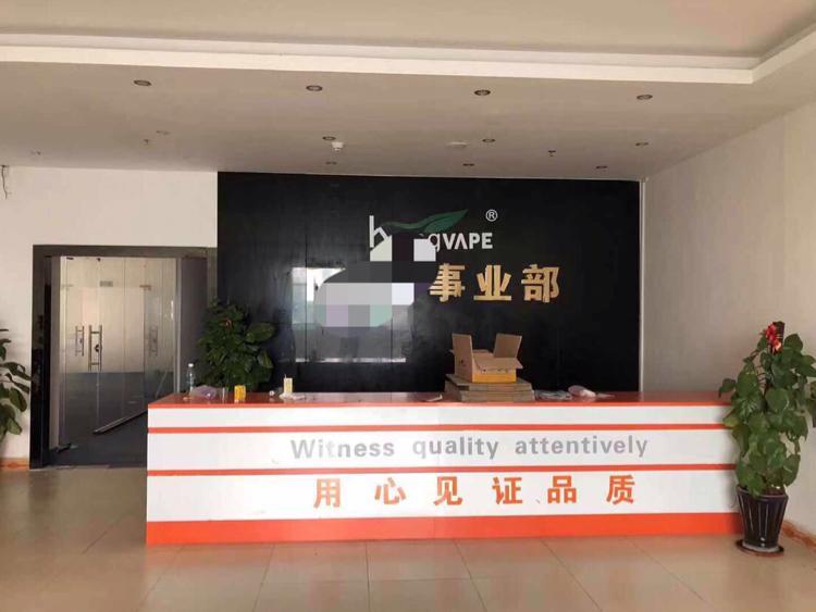 沙井大王山大型工业园区新出楼上带装修厂房1100平米出租。