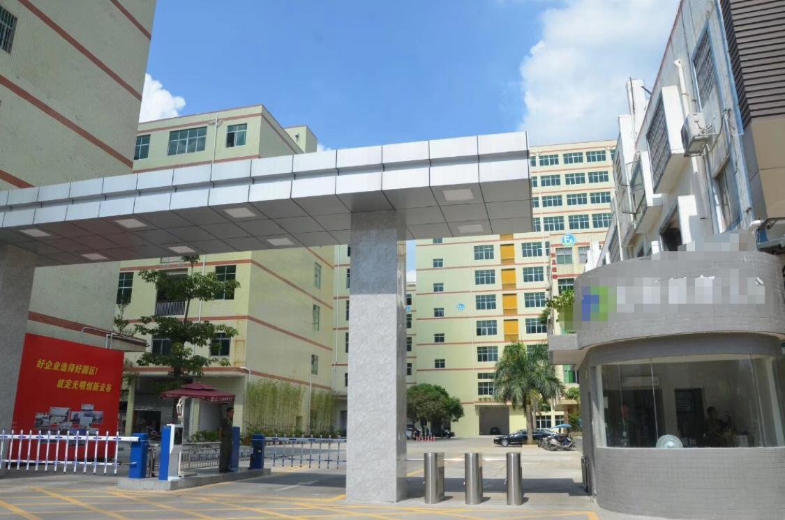 公明李松蓢新兴产业园3楼出租1100平方,现成水电装修,两部