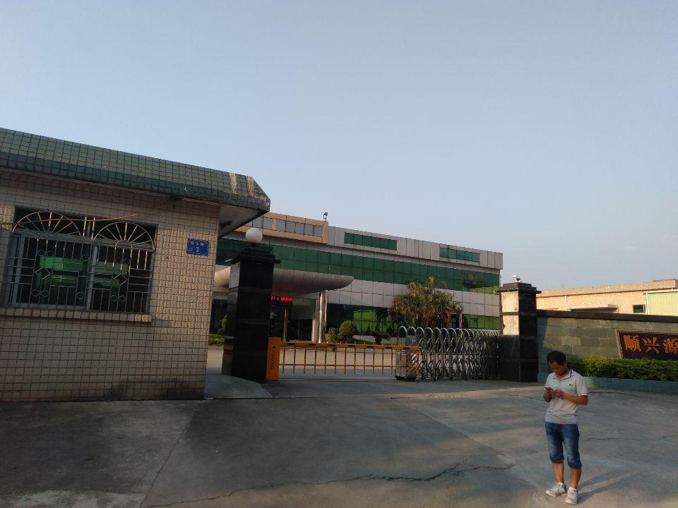 东菀茶山永久性厂房出售