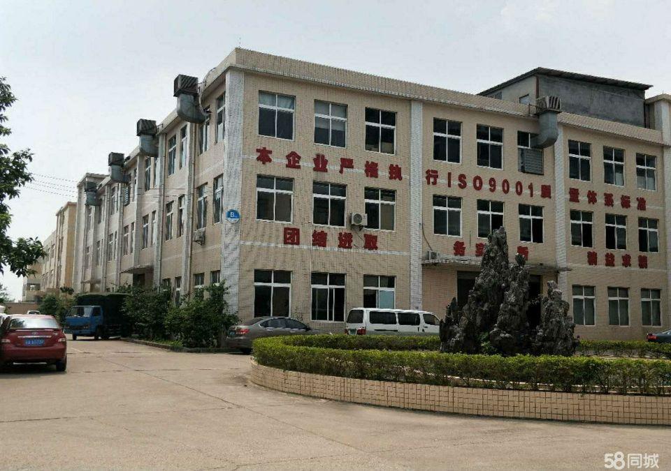 太和镇第一工业区工业园厂房出租一楼二楼都有