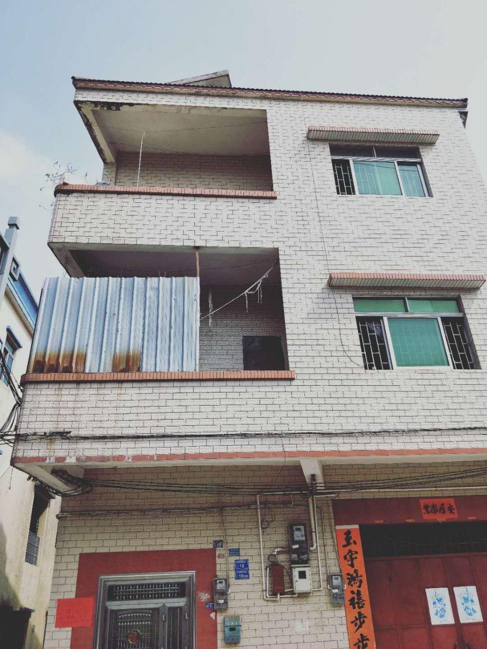 石排独栋居民楼750平方