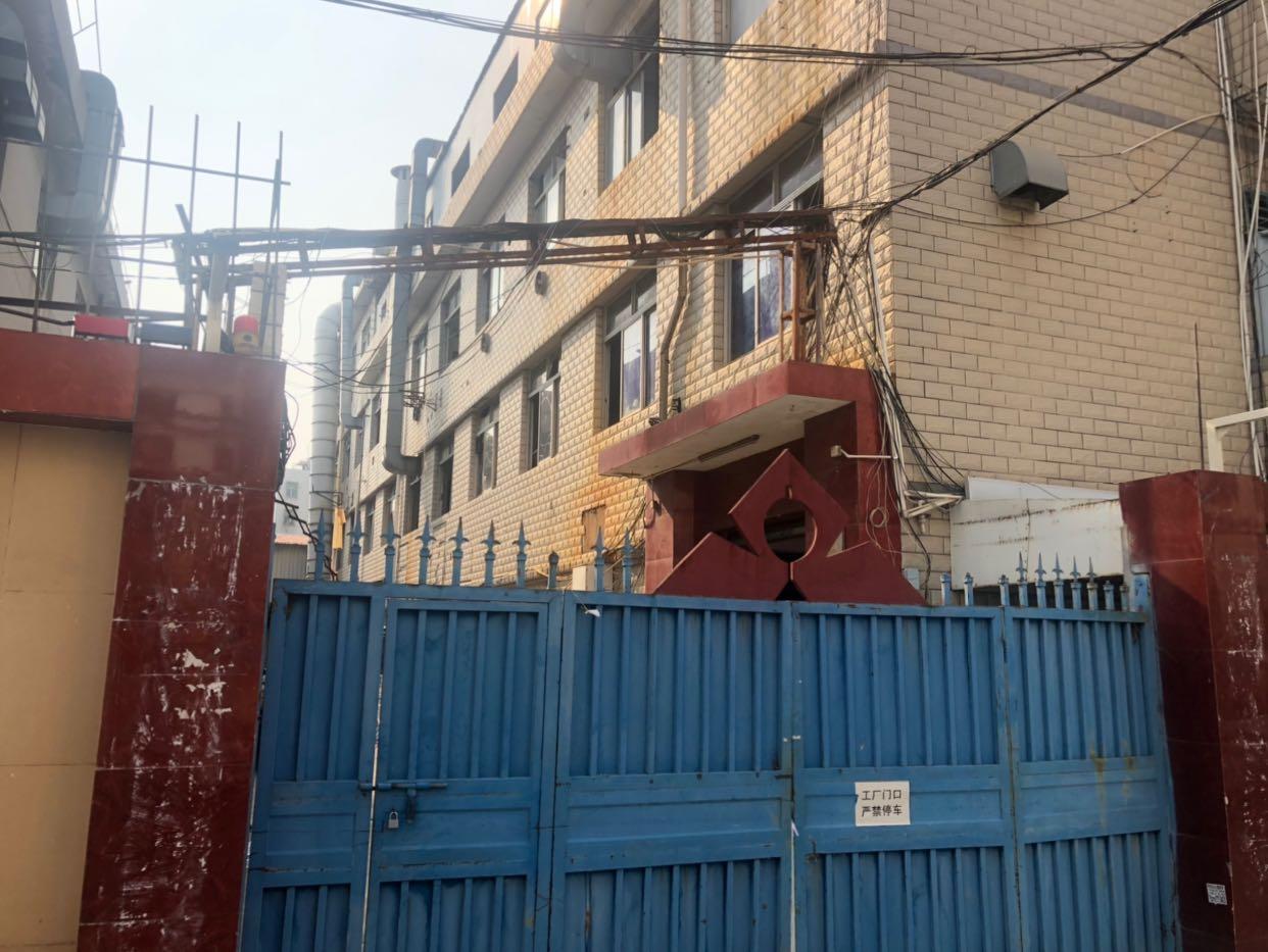 宝安西乡钟屋工业区独门独院1-4层约4400平环评厂房