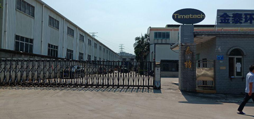 东莞中堂新出最具投资价值厂房出售 占地11680平方 建筑8