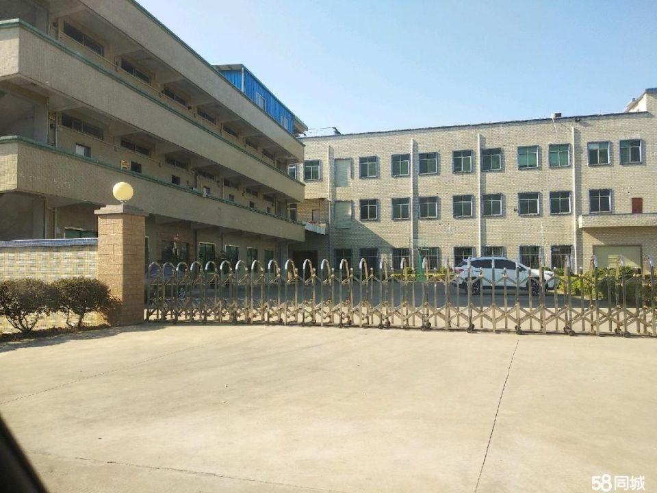 东莞市凤岗镇6000平米国有小独院厂房出售