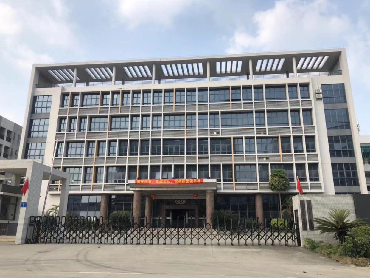 永和经济开发区新出厂房4160平出租