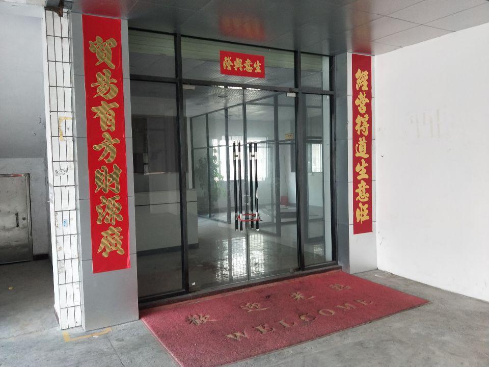 东莞虎门大宁实业客分租一楼650平可办环评