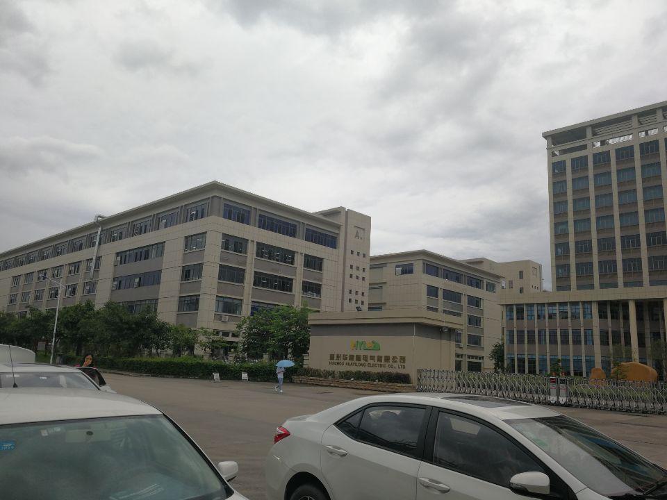 深圳坪山大工业园区25000平国有花园式厂房出售