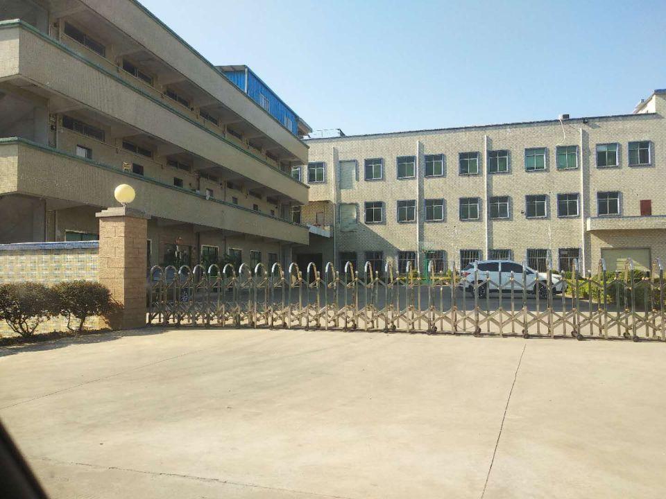 深圳市石岩7000平米国有双证厂房出售