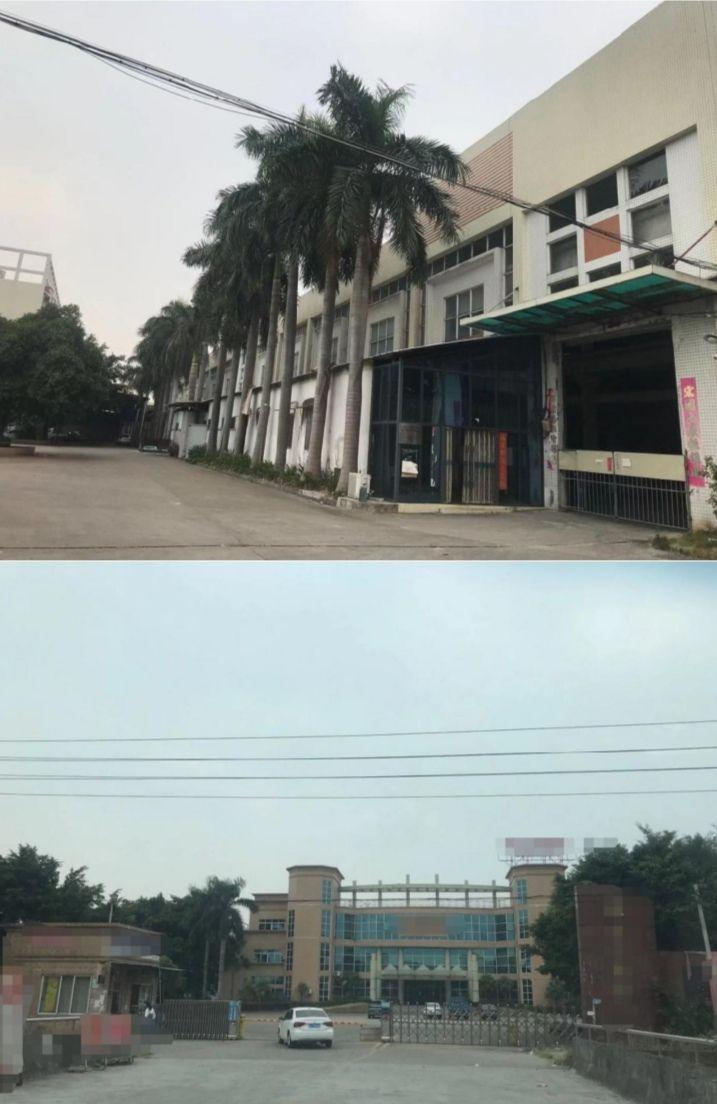 中山国有双证占地103亩业主诚意出售交通好环境优美合各类行业