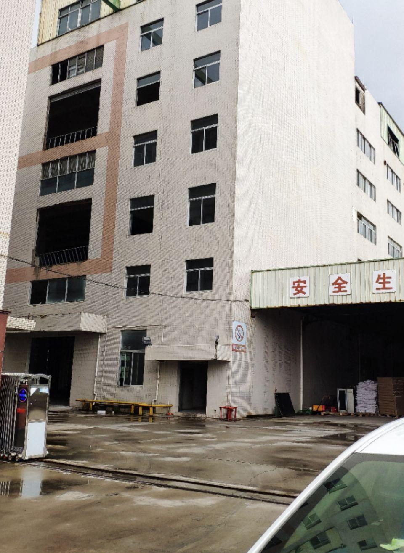 广州增城占地30.4亩建筑54000㎡国有双证厂房