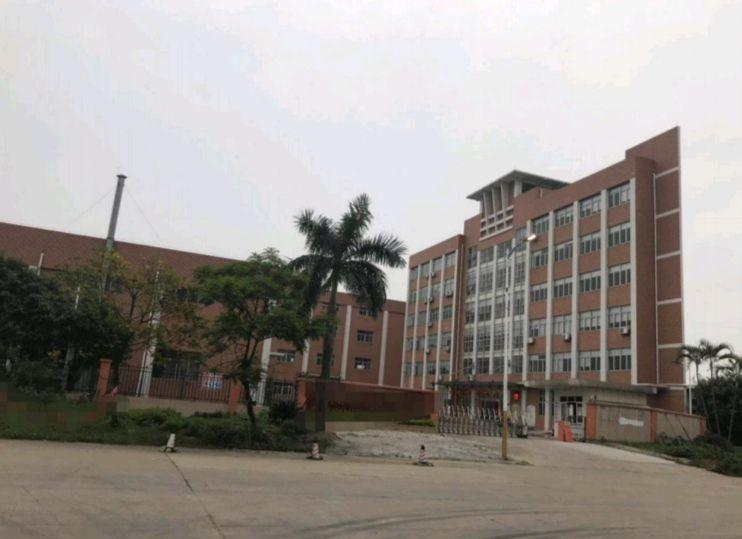 化工行业的福音中山带化工牌照厂房8000平诚意出售