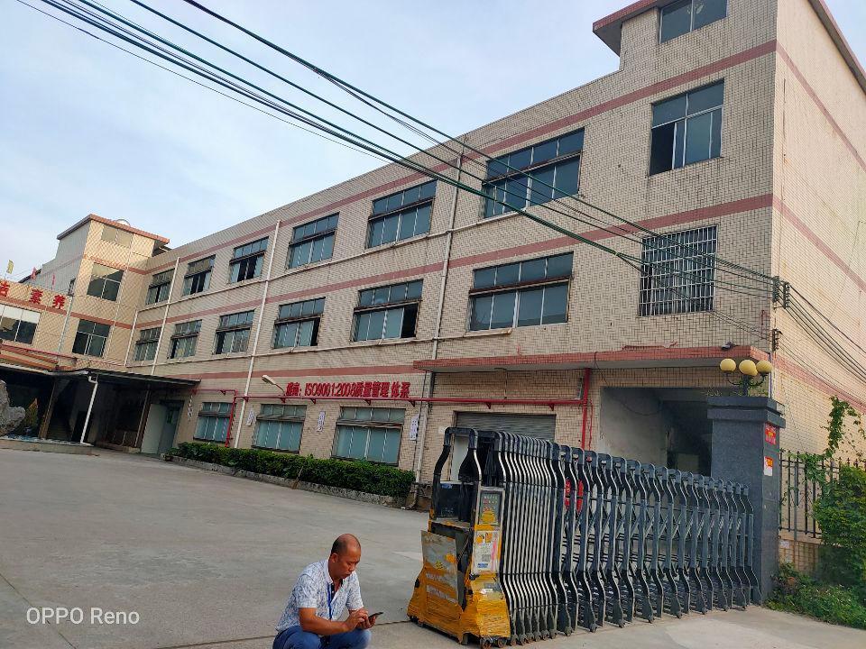 太和镇原房东厂房5000方独院可以办环评