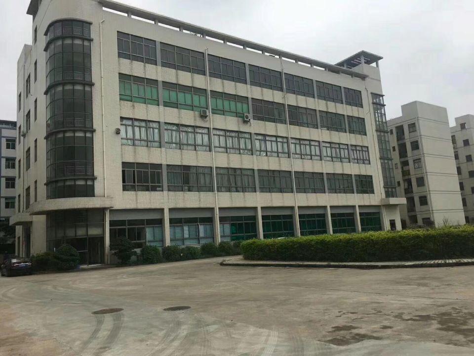 中山市三角镇国有双证,占地16亩,建筑13800平