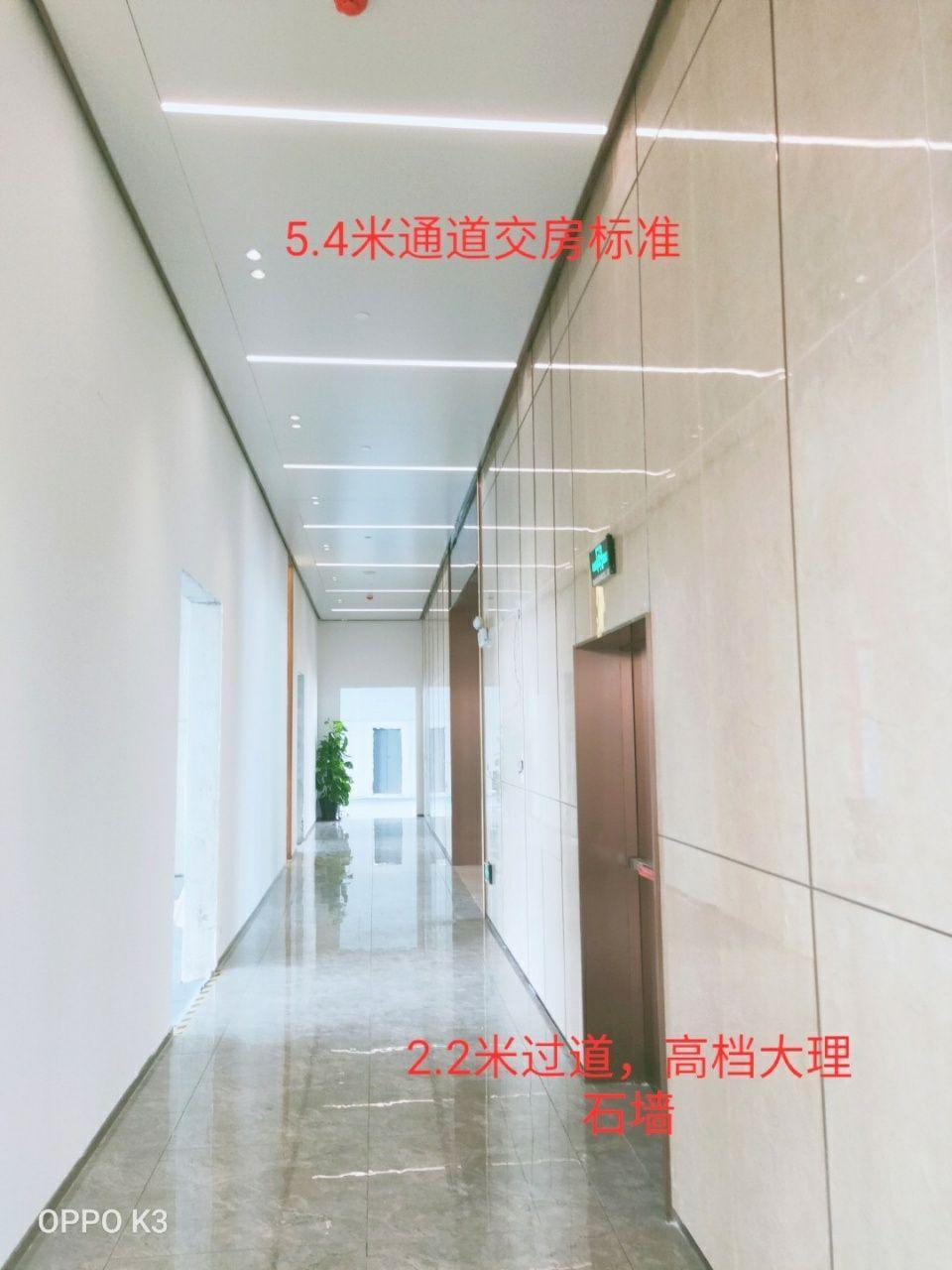 宝安地标红本现房 工业研发办公楼30万平米出卖-图4