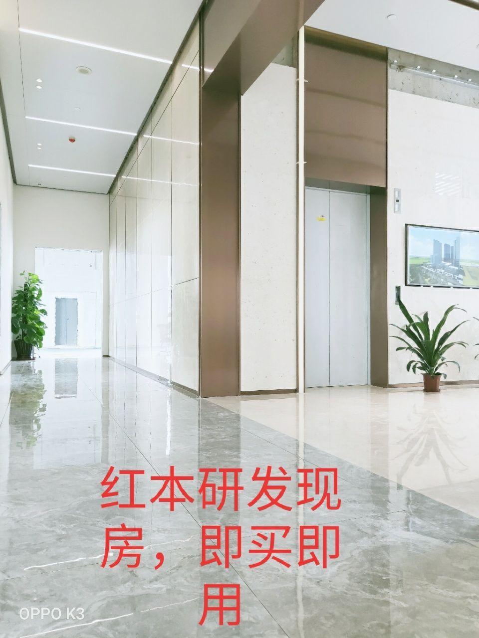 宝安地标红本现房 工业研发办公楼30万平米出卖-图6