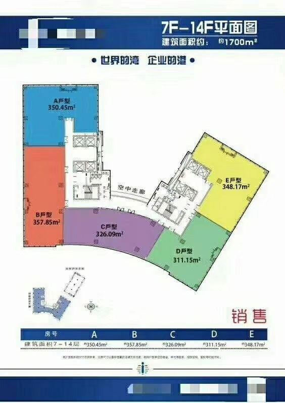 宝安地标红本现房 工业研发办公楼30万平米出卖-图2
