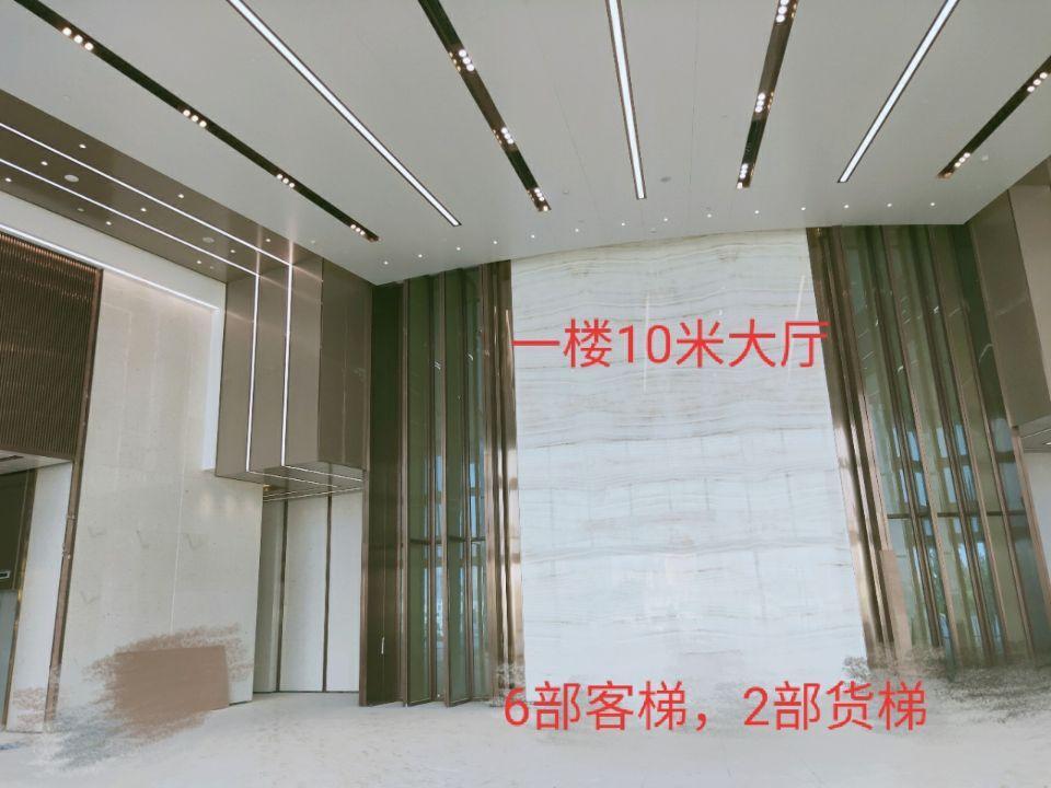 宝安地标红本现房 工业研发办公楼30万平米出卖-图3