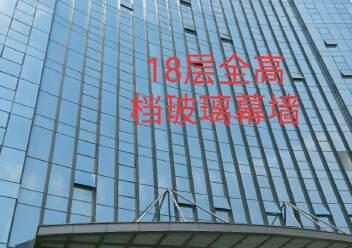 宝安地标红本现房 工业研发办公楼30万平米出卖图片1