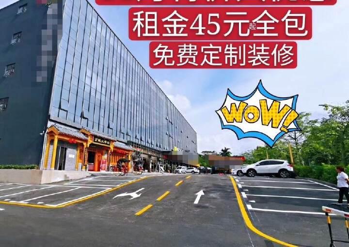 坂田五和大道旁精装修写字楼大小可租图片1