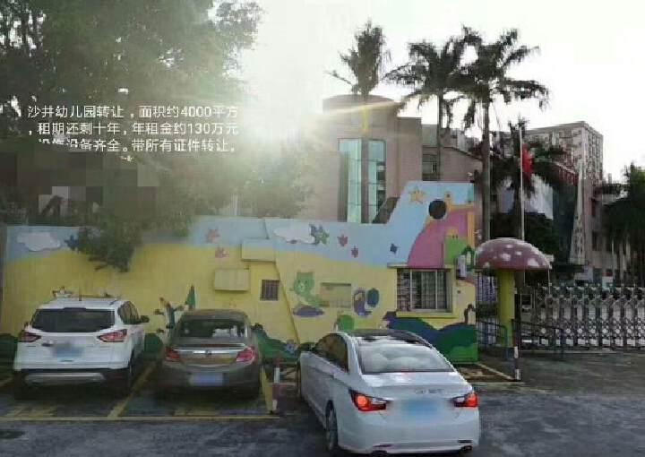 幼儿园转让,面积约4000平方图片1