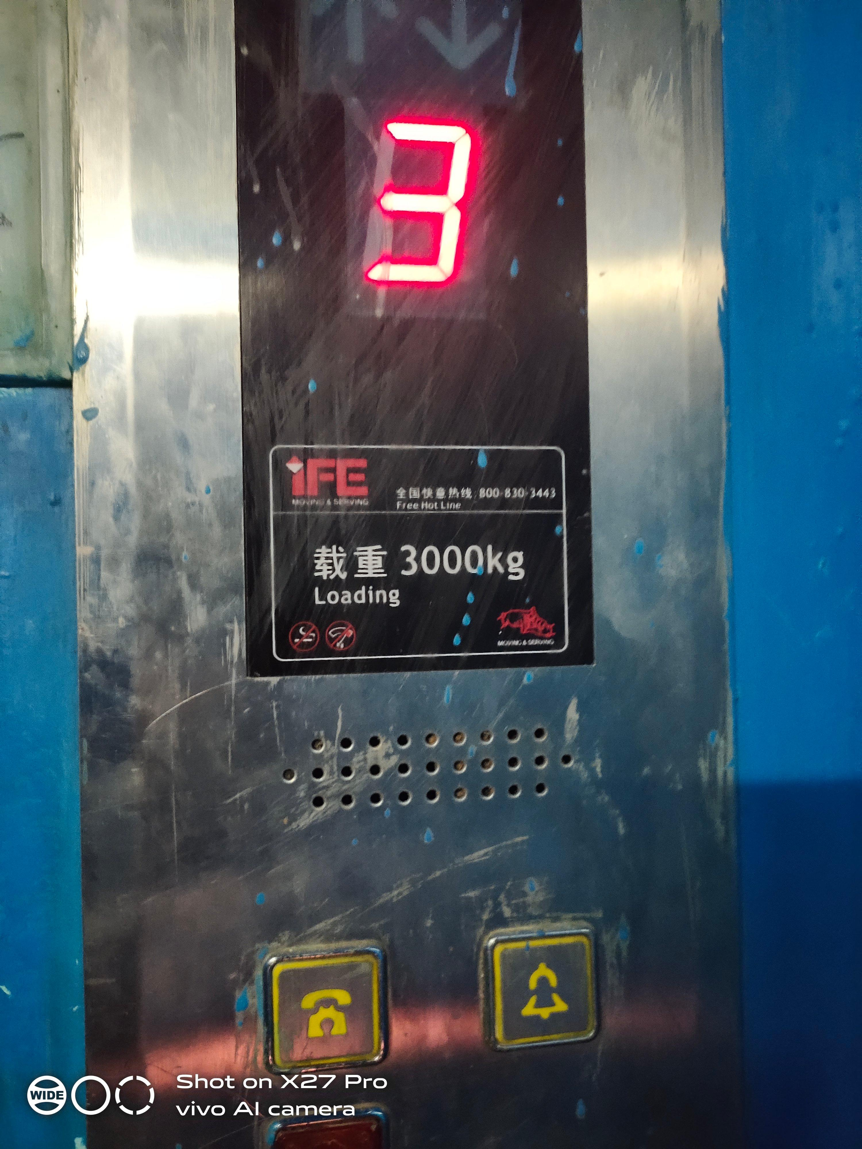 塘厦林村新出5楼500㎡有现成办公室配套3吨电梯两部花园式厂-图2