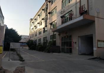 福永会展中心附近新出9600平方独院厂房出租图片1