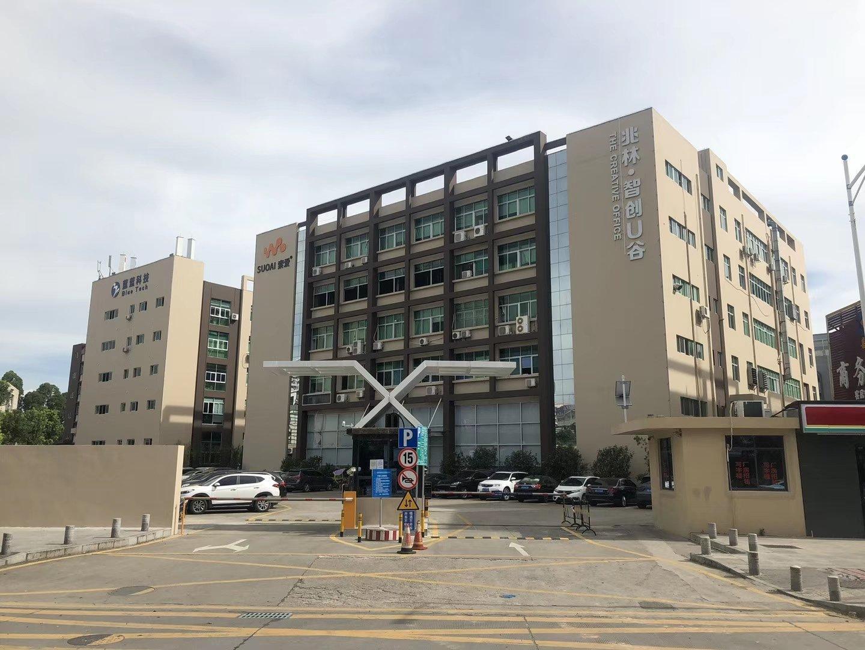 清溪占地5000㎡建筑7500㎡双证齐全厂房出售