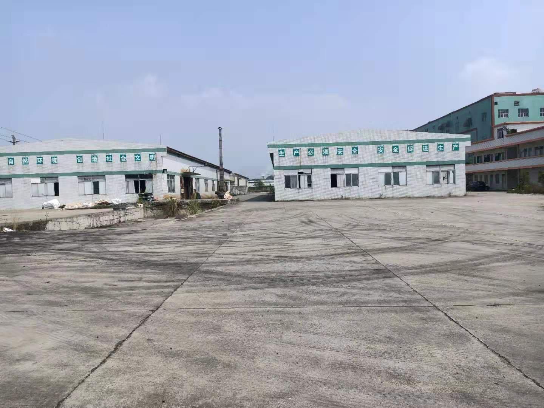 广州黄埔区中新知识城国有土地40.5亩(27000㎡)出售