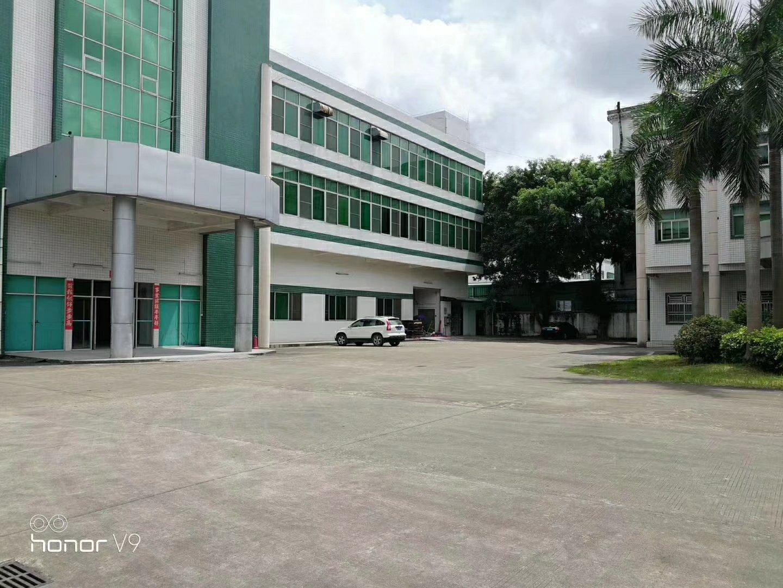 广州黄埔小面积可按揭46年国有双证厂房出售