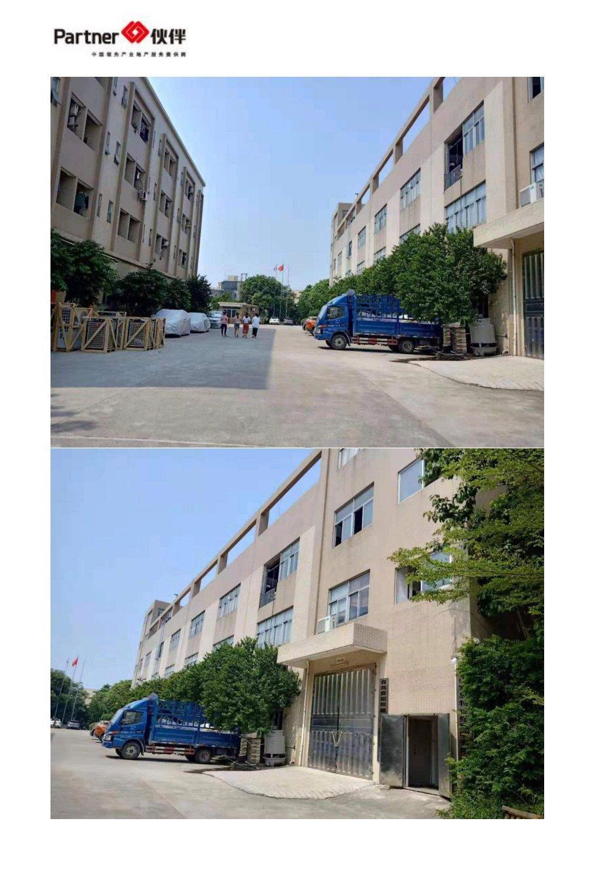 中山南朗成熟工业园厂房出售
