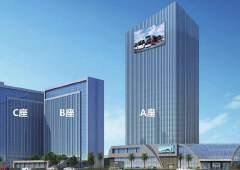 福田福瑞大厦1100平大小出售