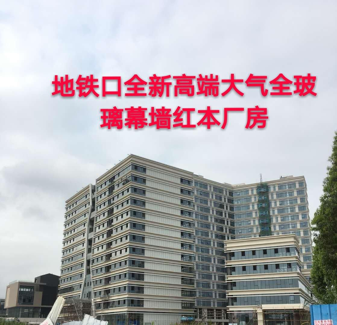 东莞茶山,小面积红本工业厂房出售