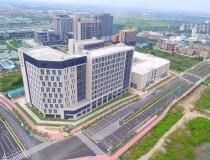 广州市黄埔知识城国有证出售1300平,小面积国有证出售