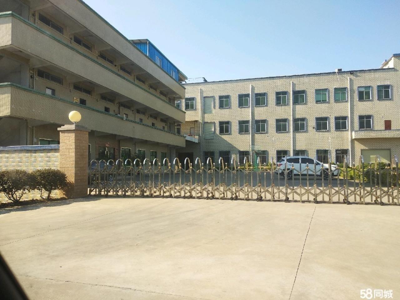深圳市国有双证红本厂房出售