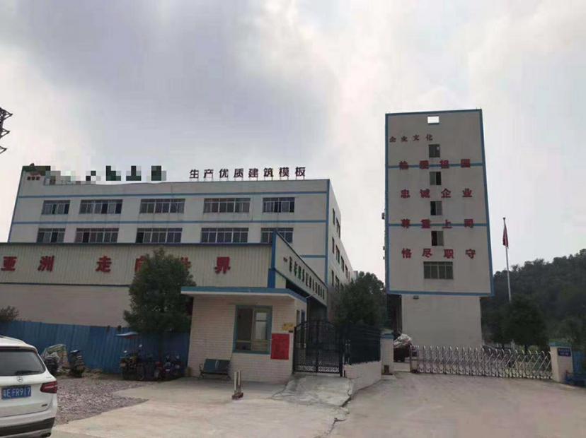江门市国有证23000平1500一平43年超长产权出售
