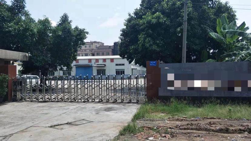污染客户看过来了,污染客户福利 独院钢结构厂房出租24000