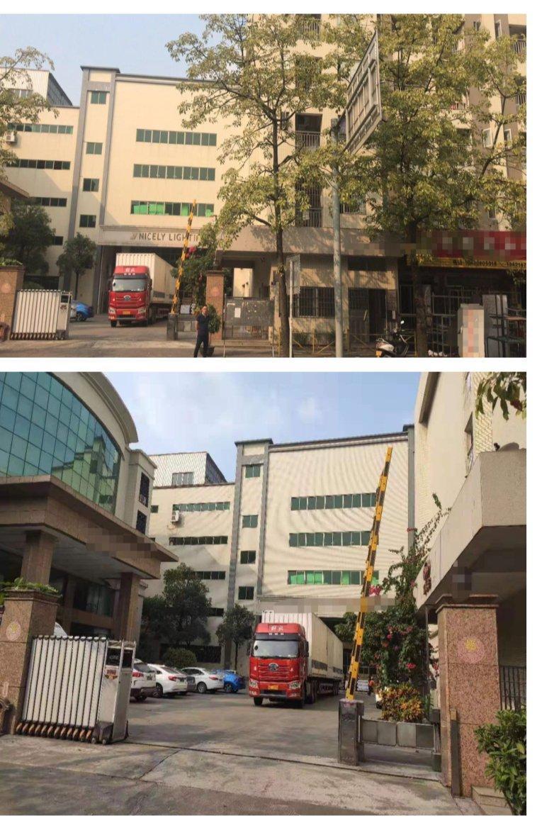 中山横栏占地15613㎡建筑44190㎡国有双证厂房出售