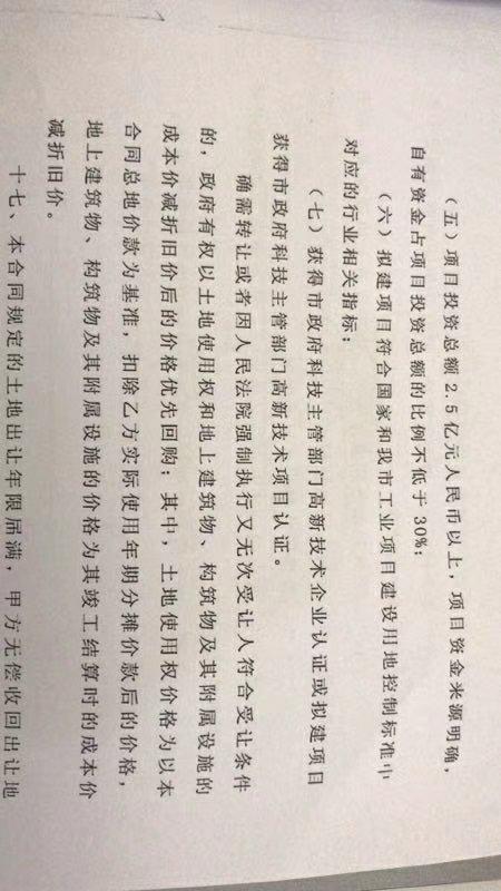 深圳红本独门独院厂房出售性价比高