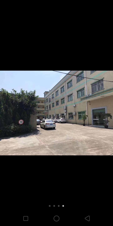 常平国有证厂房,占地9亩,建筑面积5500平米,年限36年,