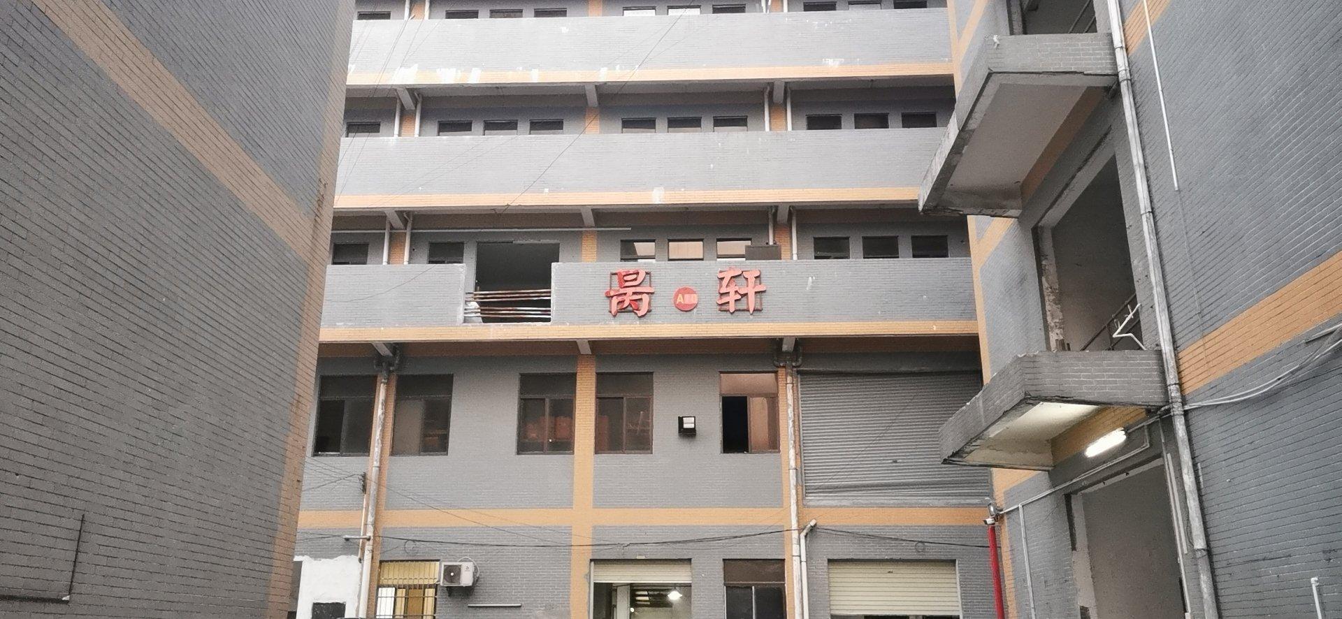 横沥原房东标准厂房二楼1000平方